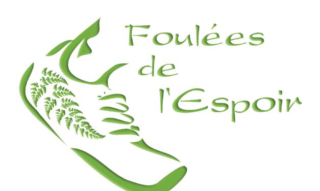 Les Foulées de l'Espoir à Fougères.En avant pour l'édition 2021 !